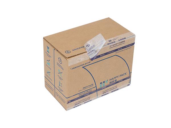 PLA拉链胶纸箱