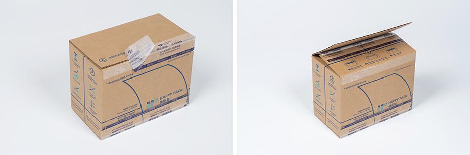 拉链胶纸箱