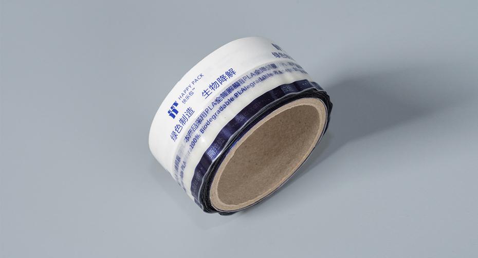 PLA可降解拉链胶-3