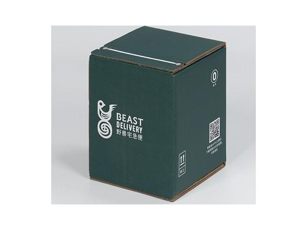 野兽派拉链物流盒