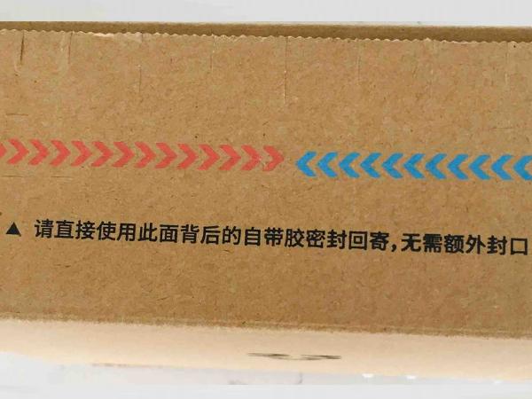 二十三魔方使用快乐包波浪胶和波浪撕拉条结构胶