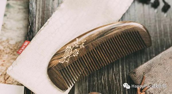谭木匠木梳