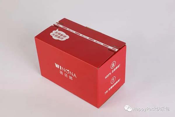 薇诺娜拉链箱
