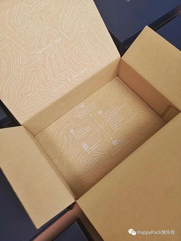 快乐包拉链纸箱