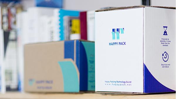 浅析拉链纸箱与传统平口箱的主要区别