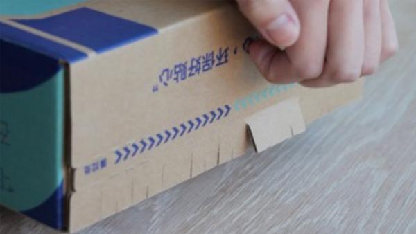 拉链纸箱定制厂家如何解决纸箱塌箱问题?