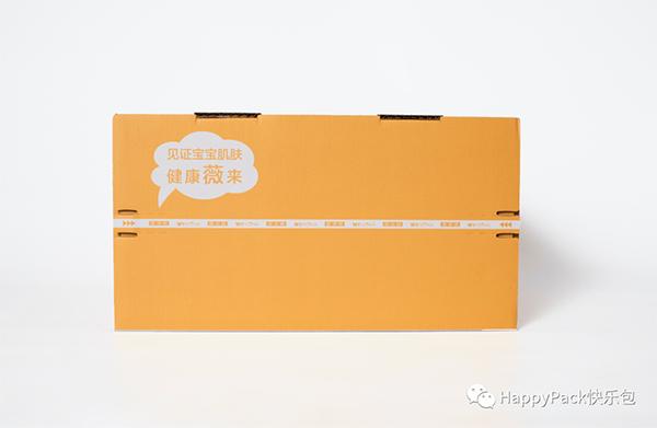 薇诺娜拉链纸箱