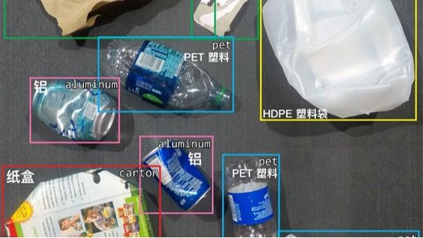 这款智慧好帮手能做精准分类,提升回收物再利用价值