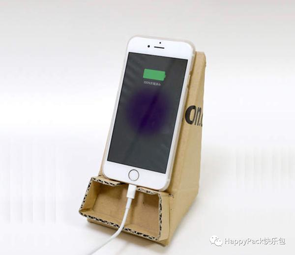 手机架纸盒